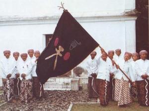 Bendera Tunggul Wulung